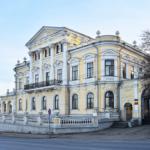 Усадьба Мешкова Пермь
