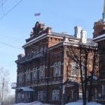 Усадьба Дубинина г.Кунгур Пермский край