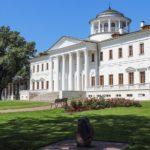 «Остафьево» — музей-усадьба Московская обл.