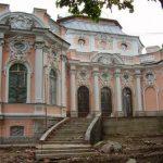 Усадьба княгини Юсуповой Пушкин