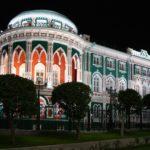 Дом Севастьянова г. Екатеринбург