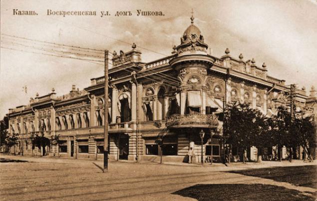 Старое фото дома Ушаковой в городе Казань