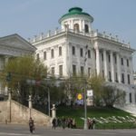 Дом Пашкова Москва