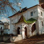 Дом Чатыгина Нижний Новгород