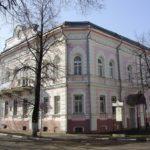 Дом купца Кузнецова Ярославль
