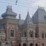 Дом купца Игумнова г. Москва