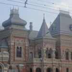 Дом купца Игумнова Москва