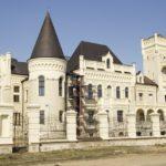 Дворец купца Понизовкина Ярославская область