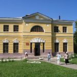 Усадьба Голицыных «Городня» г.Калуга