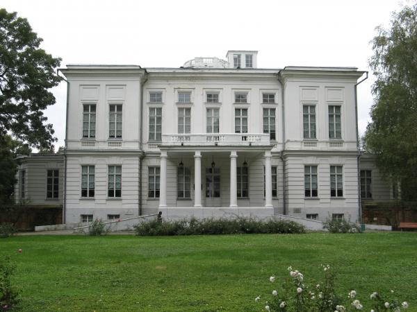 дворец-музей и парк