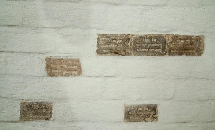 Палаты Аверкия Кириллова оброзец кладки