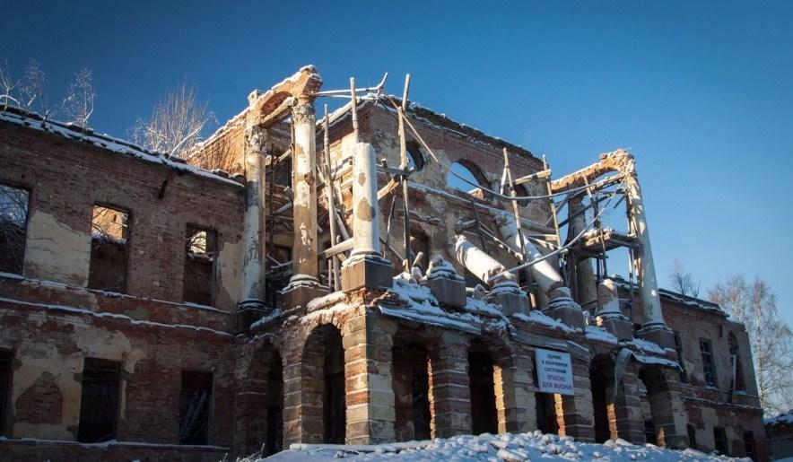Ропшенский дворец январь 2015 год
