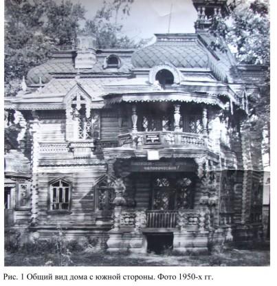 Дом Бугрова фото 1950 года