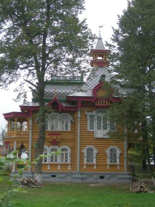 Дом купца Бугрова