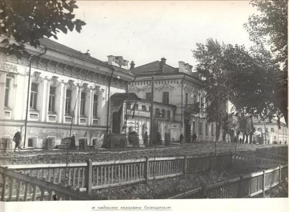 Особняк Грибушина старое фото