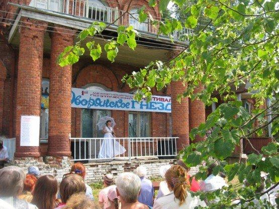 дворянское гнездо фестиваль