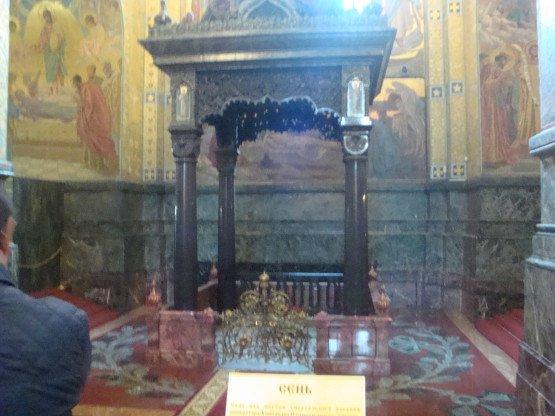 Сень на месте где был смертельно ранен Александр II
