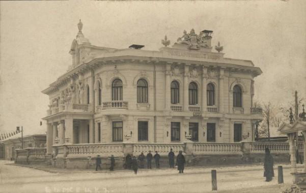 Государственный банк особняк Неворотиных