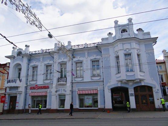Особняк купца Флеера г. Томск