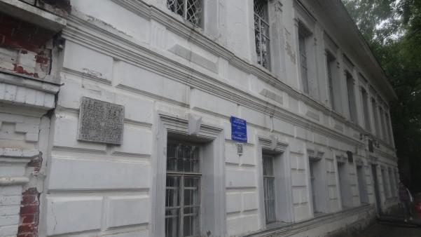 Чердынский краеведческий музей