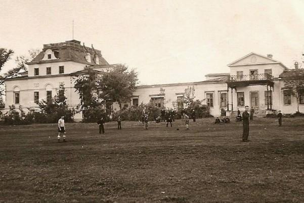 усадьба орловых-давыдовых старое фото