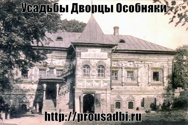 Калужские палаты Коробовых