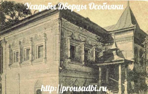 старое фото палат Коробовых
