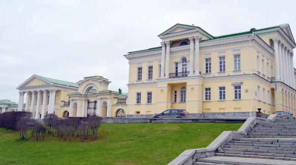 Усадьба Расторгуева-Харитонова г. Екатеринбург