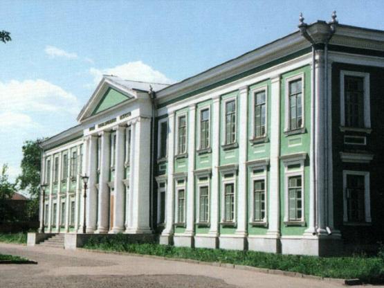 Музей изобразительных искусств в городе Оренбург