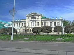 Аптека горного ведомства в городе Екатеринбург
