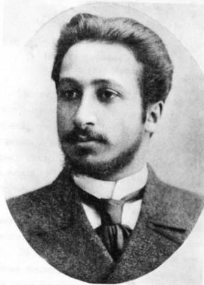 Александр Георгиевич Курлин