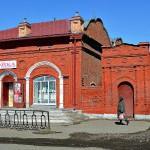 Остатки богатой усадьбы купца Плеханова г. Далматово