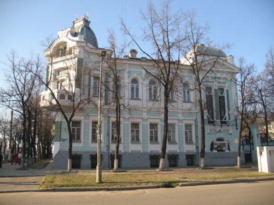 Особняк Бурылина в Иваново