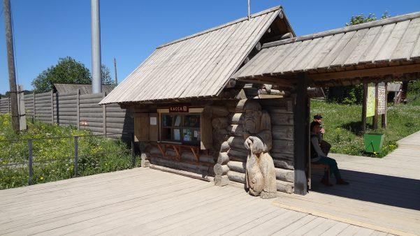 Архитектурно - этнографический музей Хохловка Пермь