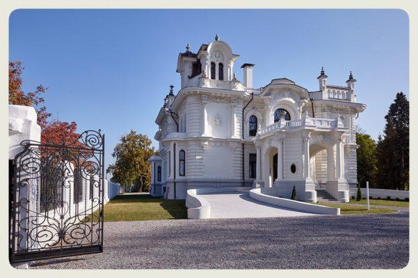 Музейный комплекс Усадьба Асеевых