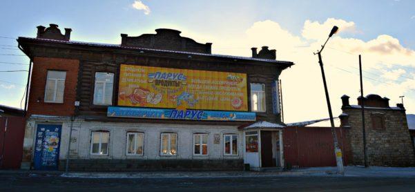 Город Миасс ул. Пушкина дом 26