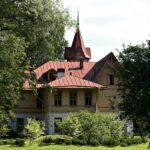 Дом княгини Марии Константиновны Кугушевой в Санкт-Петербурге