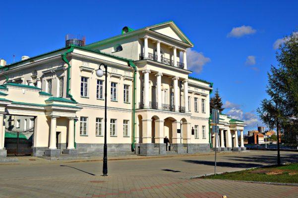 Дом Горного начальника Екатеринбург