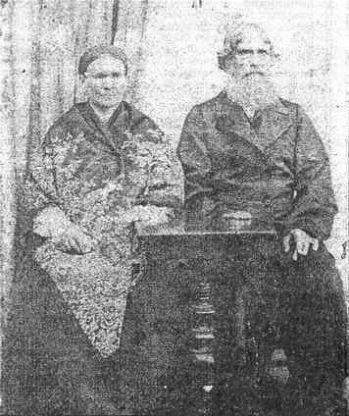 Исаак Федорович и Василиса Михайловна Худояровы