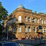 Дом купца Варварова в г. Ейске