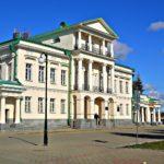 Дом Главного Начальника Горных заводов в Екатеринбурге
