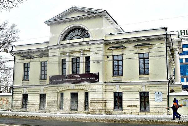 Малая усадьба Рязановых в городе Екатеринбург