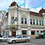 Дом купца Первушина в Екатеринбурге