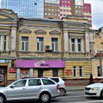 Дом купца-мукомола Иванова в Екатеринбурге
