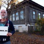Новостной дайджест «Усадьбы России» №12