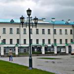 Дворец наместника в городе Тобольск