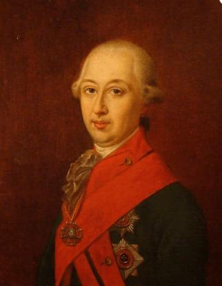Кашкин Евгений Петрович