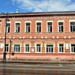 Усадьба купцов Лагиных в городе Тюмень
