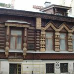 Дом Пороховщикова г. Москва