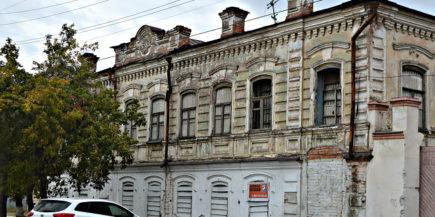 Здание банка в городе Троицк